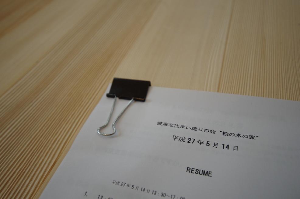 IMGP0981
